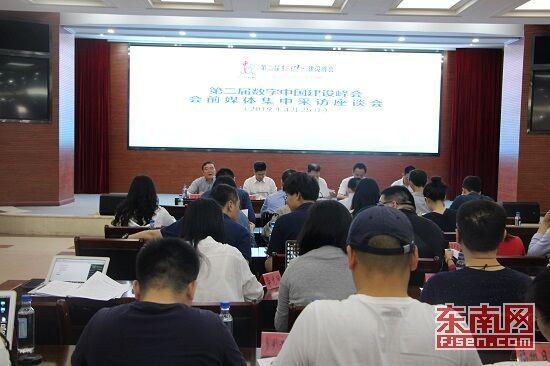 第二届数字中国建设峰会主题|第二届数字中国建设峰会已征集对接项目498个 马化腾李彦宏等互联网大咖将参会