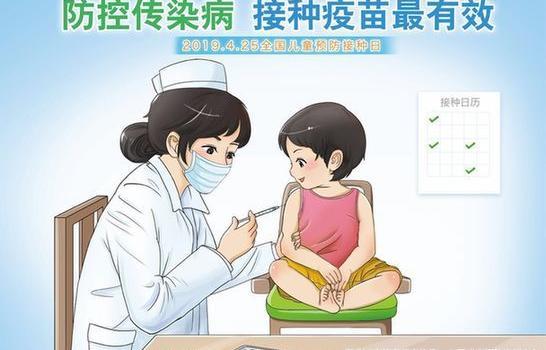 """宁德:预防接?#37073;?#20026;孩子构筑健康""""防护网"""""""