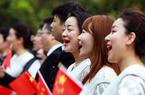 中央歌劇院合唱團福道快閃 慶新中國成立70周年