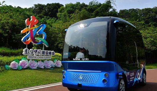 福建福州:智能公园体验自动驾驶车