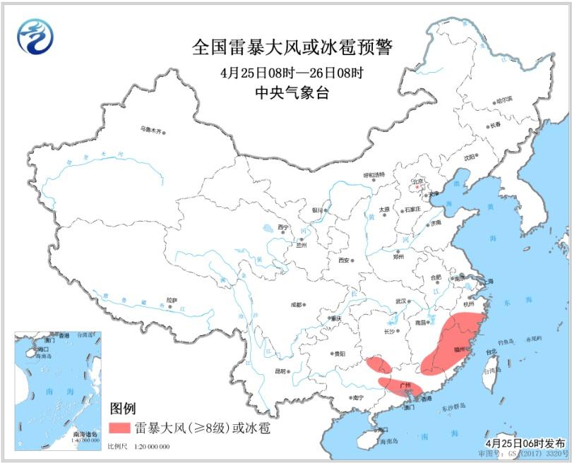 江南华南等地有强降雨和强对流 冷空气影响长江以北地区