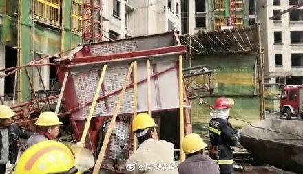河北衡水工地事故最新消息,衡水翡翠华庭事故现场图有多少人受伤