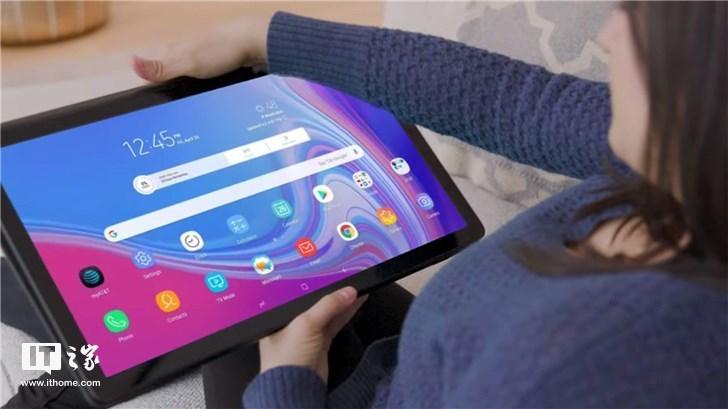 17.3英寸平板?三星Galaxy View 2将于4月26日发布