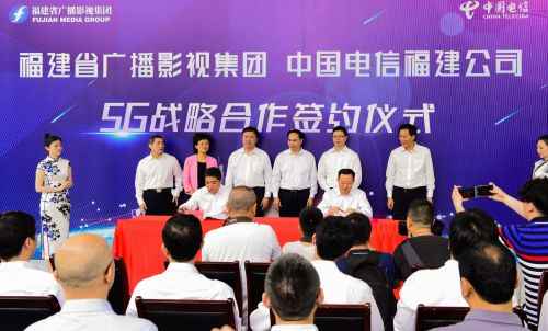 福建省广播影视集团与澳门银河手机版官网电信福建公司开展5G应用合作