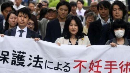 日本政府向强制绝育者道歉怎么回事 强制绝育受害者有多少人