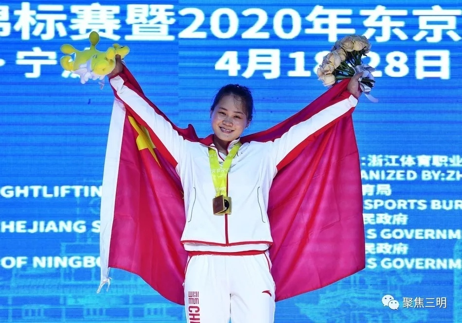 三明姑娘邓薇厉害了!拿三金!破三项世界纪录!