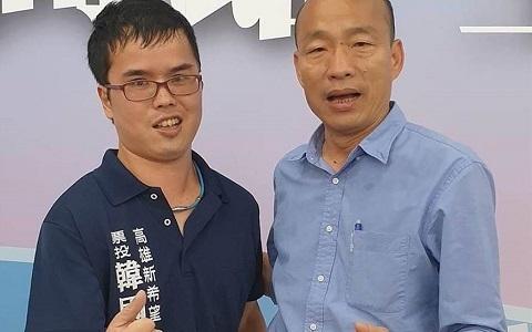 勿忘世上苦人多 高雄身障人士玉米哥力挺韩国瑜参选2020