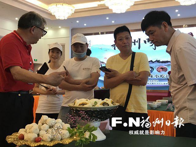 [福州传统小吃都在哪里]福州传统小吃评选活动举办 190多种小吃集中亮相
