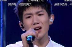 王源唱到大哭什么情況?我是唱作人王源唱了什么歌為何崩潰到大哭