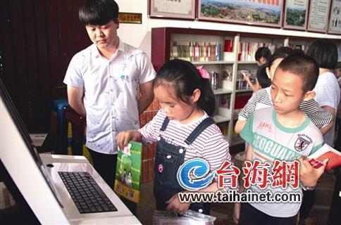 """【漳州漂流】漳州""""漂读书吧""""漂进校园公园 推动全民阅读"""