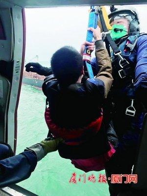 船员突发疾病 厦门飞行队不到两个小时就将其送往医院