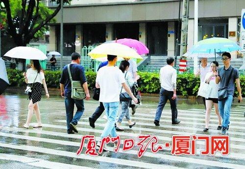 厦门今明凉爽后天闷热 假期第一天可能下大雨