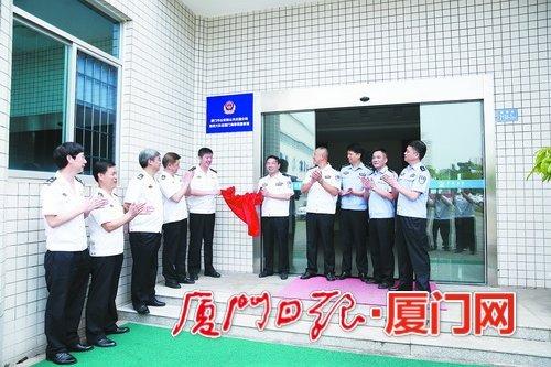 全国首个!厦门公安警务室进驻海事机构