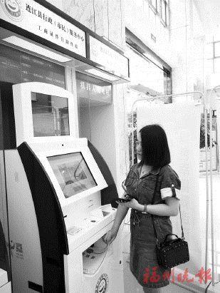 """机器人导航24小时不打烊 福州连江打造""""智慧政务"""""""