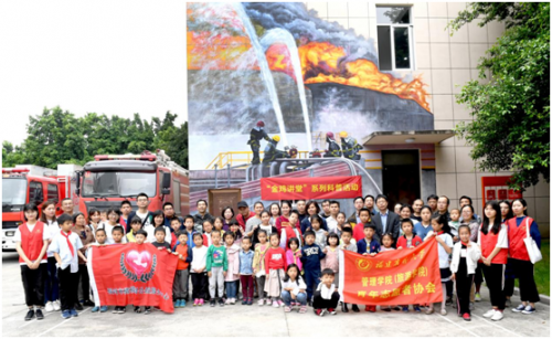 金鸡讲堂古生物密码_金鸡讲堂第八期:VR体验地震、火灾应急救援