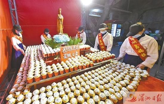 湄洲妈祖诞辰日热闹非凡 1059个蛋糕庆妈祖诞辰1059周年