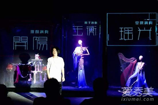 中国风机器人乐队是个什么梗?中国风机器人乐队是谁打造的