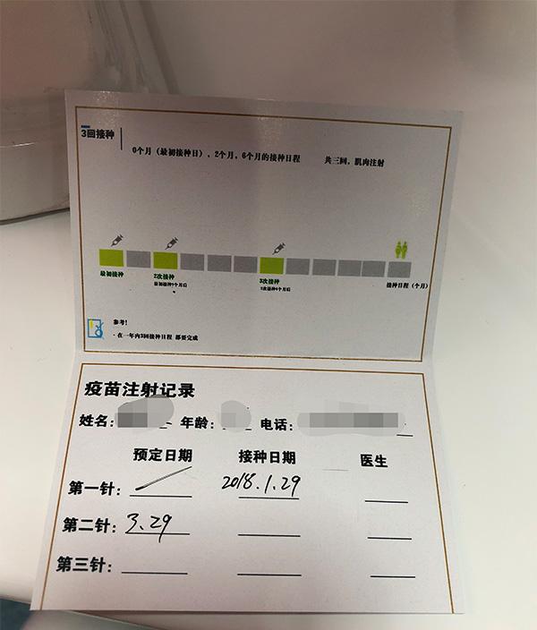 警方调查海南疫苗详细新闻介绍 海南疫苗出了什么问题被警方调查