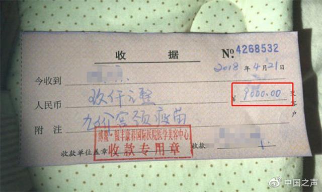 海南接种假HPV疫苗医院仍在营业,博鳌银丰涉事疫苗确认为假疫苗