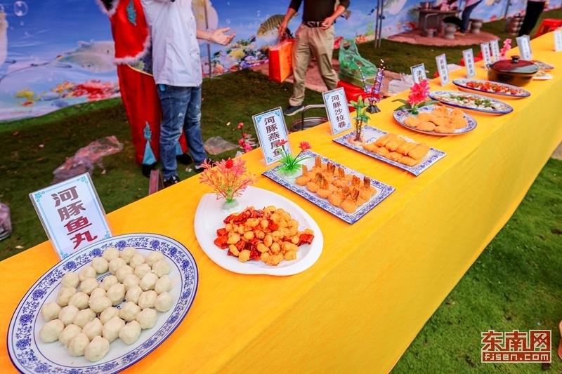 漳浦佛昙举行河豚文化节暨产业人才论坛