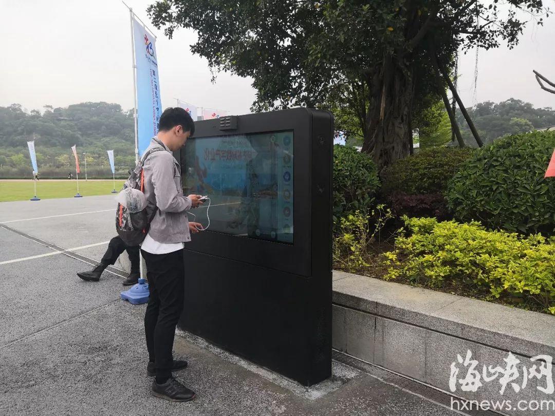 5G,福州来了!(2)
