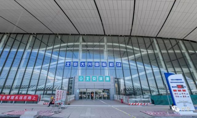 北京大兴国际机场内装 新闻|北京大兴国际机场内装曝光,大兴国际机场都有哪些新变化?