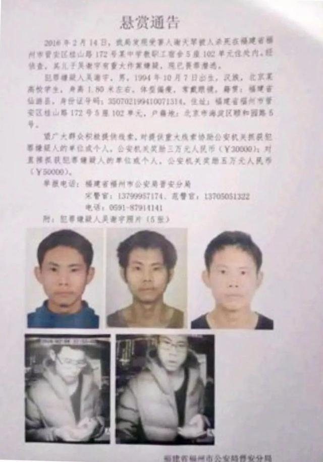 嫌疑人吴谢宇的重庆逃亡岁月:健身、坐台,关注教育和哲学