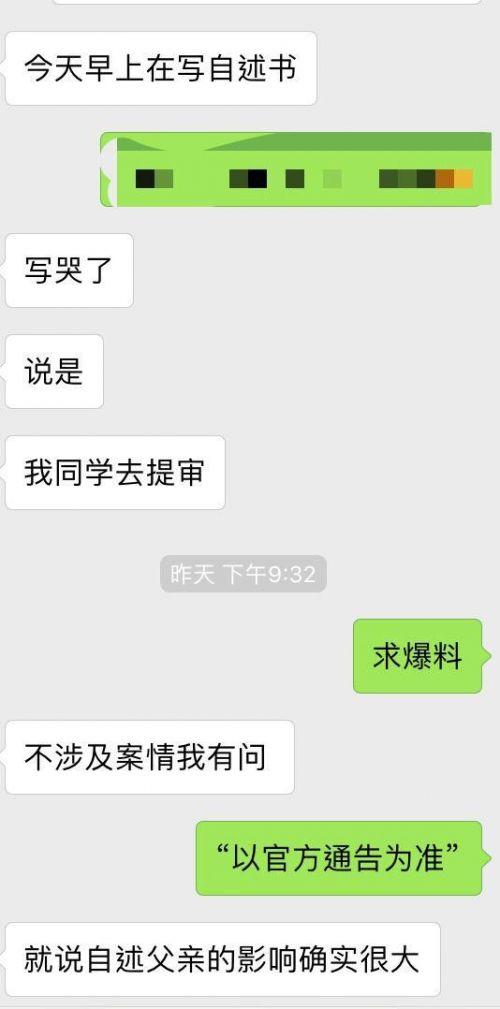 北大弑母案吴谢宇自述书具体内容曝光 吴谢宇为什么要弑母?