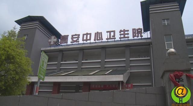 漳州市政协科教卫体委组织调研组到我县开展调研活动