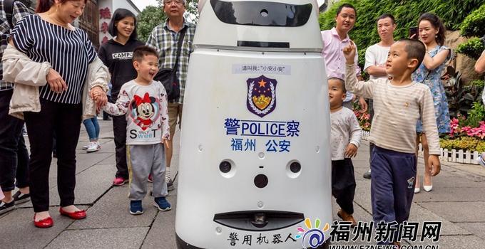 福州首台警用机器人上岗 支持自主巡逻、人机对话