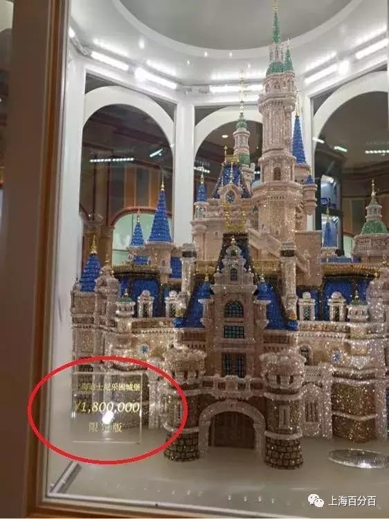 迪士尼180万水晶城堡被买走怎么回事?迪士尼180万水晶城堡是什么样的