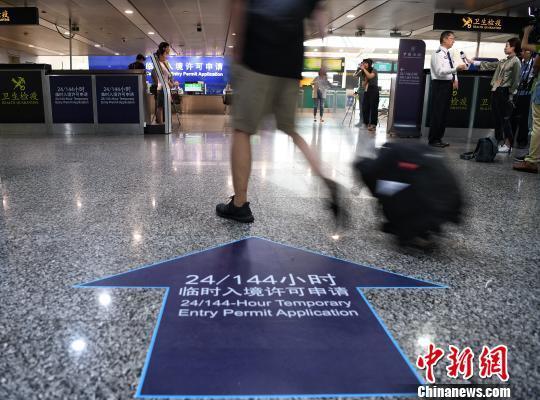 廣東省5月1日起實施外國人144小時過境免簽政策