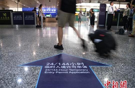 广东省5月1日起实施外国人144小时过境免签政策