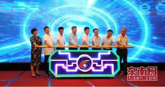 第四届海峡两岸(漳州)工业设计创新大赛今日启动