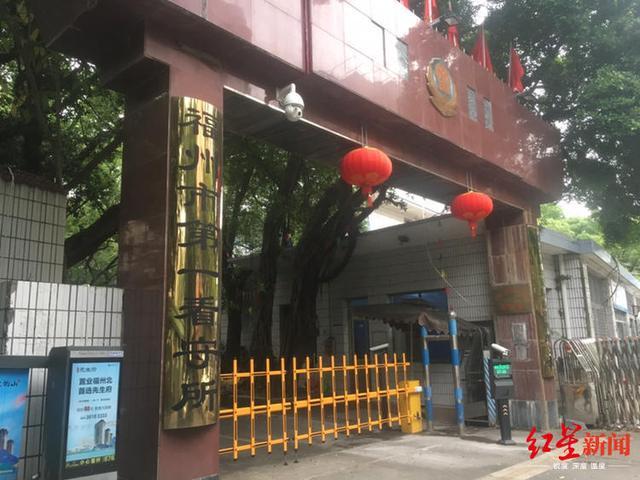 吴谢宇被抓事件始末,吴谢宇写自述书落泪,吴谢宇审讯都招了什么