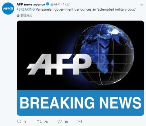 委內瑞拉政變新聞介紹?委內瑞拉政變什么情況?