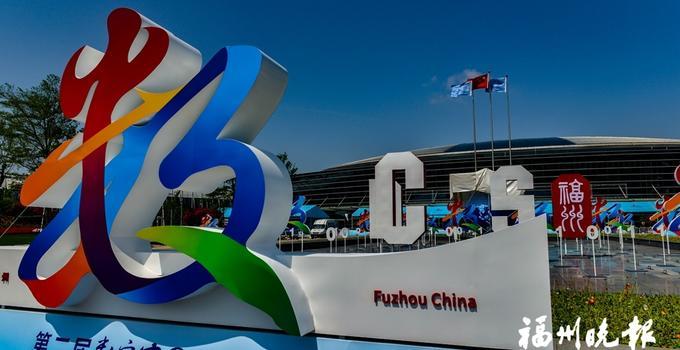 第二届数字中国建设峰会即将开幕 带你提前探场