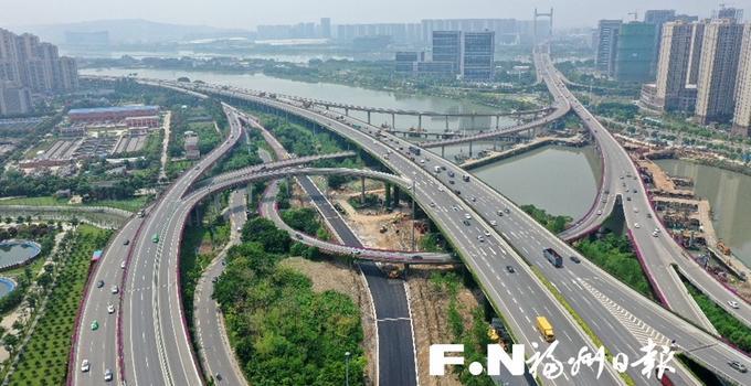 福州机场高速下国货互通环岛新匝道今日通车
