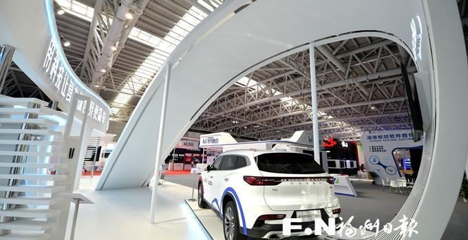 第二届数字中国建设成果展览会抢先看