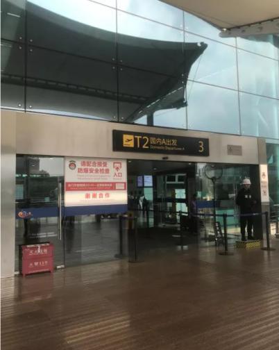 """""""北大学子弑母案""""吴谢宇的8小时审讯,都招了什么?机场4次抓拍被捕"""