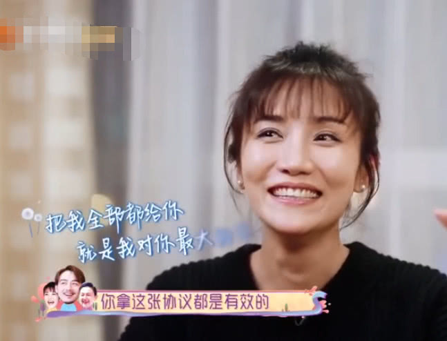 杨烁离婚协议曝光内容是什么  杨烁离婚协议背后原因让人泪目