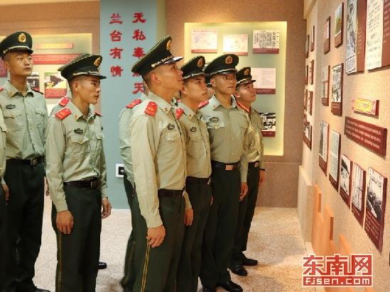 武警漳州支队组织青年官兵参观红色教育基地