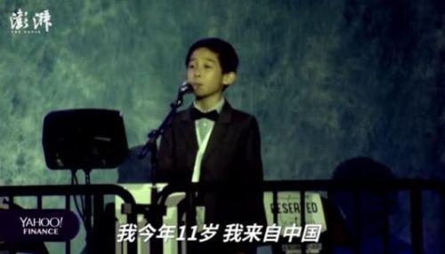 11岁中国男孩问巴菲特