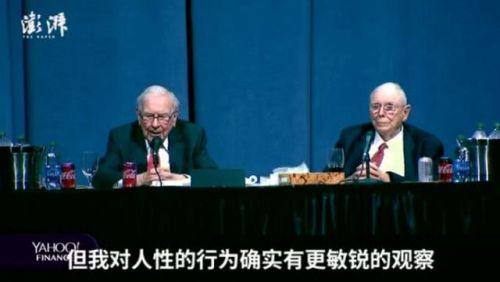 11岁中国男孩问巴菲特怎么回事?11岁中国男孩问了什么巴菲特回应