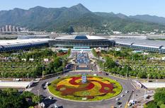 福州迎接第二届数字中国建设峰会