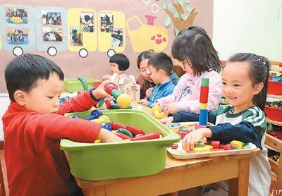 建设普惠性幼儿园 千方百计扩大学前教育供给总量