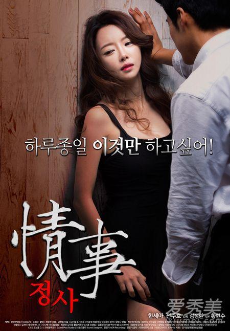韩国r级限制推荐高2019 韩国最新女主角超漂亮r级电影前十名