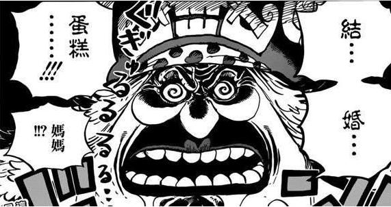 海贼王漫画942话汉化情报:索隆再被重创 路飞遁不外大妈逃击!(2)