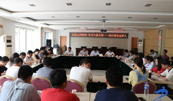 漳浦县气象局:明党史 感党恩 跟党走
