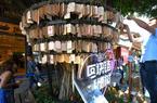 """福州三坊七巷:传统古?#21482;?#21457;""""数字生机"""""""